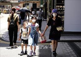 Đặc khu hành chính Hong Kong cho trẻ mẫu giáo nghỉ học vì dịch COVID-19