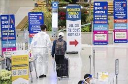 Nhật Bản và Hàn Quốc trong tình trạng cảnh giác cao độvới dịch COVID-19