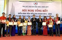 Phát huy vai trò nòng cốt của Hội Chữ thập đỏ trong hoạt động nhân đạo