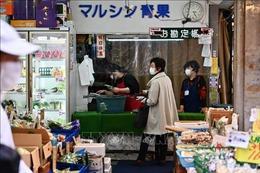 Nhật Bản chi thêm 3,7 tỷ USD để giảm thiểu tác động của dịch COVID-19