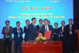 Đà Nẵng tăng cường hợp tác trong hoạt động quản lý thông tin, báo chí