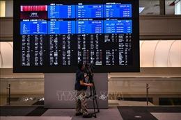 Phiên chiều 28/12, chỉ số Nikkei cao nhất 29 năm qua
