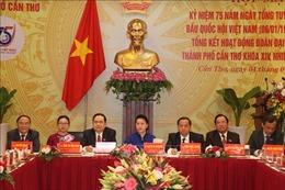 Chủ tịch Quốc hội dự họp mặt kỷ niệm 75 năm Ngày Tổng tuyển cử đầu tiên