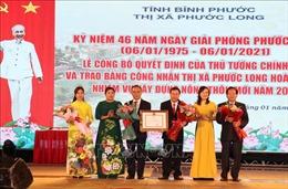 Thị xã Phước Long hoàn thành xây dựng nông thôn mới