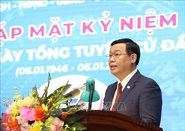 Hà Nội tổ chức gặp mặt các thế hệ đại biểu Quốc hội