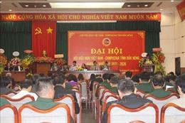 Cầu nối tăng cường truyền thống đoàn kết, hữu nghị Việt Nam - Campuchia