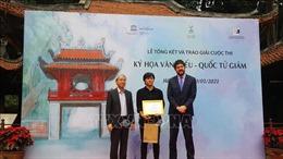 Hà Nội: Trao giải tác phẩm hội họa sáng tạo về Văn Miếu – Quốc Tử Giám
