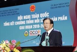 Phó Thủ tướng Trịnh Đình Dũng: Tuyệt đối không 'xuê xoa'trong đánh giá, công nhận sản phẩm OCOP
