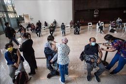 Chile cho phép rút sớm lương hưu để giảm tác động từ đại dịch COVID-19