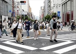 Nhật Bản: Tình trạng khẩn cấp bắt đầu có hiệu lực ở Aichi và Gifu