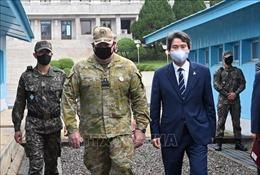 Chính phủ Hàn Quốc sẽ đề nghị Quốc hội phê chuẩn tuyên bố liên Triều năm 2018