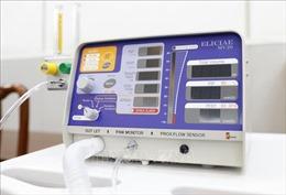 Bổ sung 12 mặt hàng vật tư, thiết bị y tế vào Danh mục hàng dự trữ quốc gia