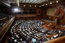 Hạ viện Nhật Bản phủ quyết kiến nghị bất tín nhiệm nội các