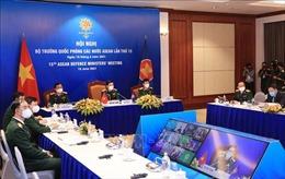 Hội nghị Bộ trưởng Quốc phòng các nước ASEAN lần thứ 15