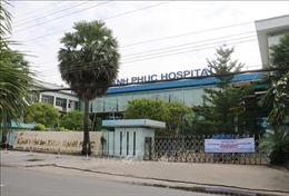Xử phạt bệnh viện tư nhân ở An Giangthông tin sai sự thật về dịch vụ tiêm vaccine