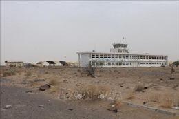 Liên quân do Saudi Arabia dẫn đầu tấn công các vị trí quân sự của Houthi
