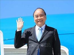 Chủ tịch nước Nguyễn Xuân Phúc tiếp Tổng thống Đức - Rời thành phố New York, lên đường về Việt Nam