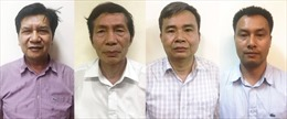 Khởi tố nguyên Chủ tịch HĐQT, Tổng GĐ Tổng Công ty Máy động lực và Máy nông nghiệp Việt Nam