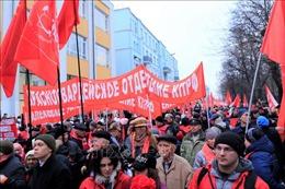 Tuần hành kỷ niệm 102 năm Cách mạng tháng Mười vĩ đại tại thủ đô LB Nga