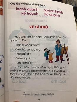 TP Hồ Chí Minh không đưa cách học tiếng Việt của Giáo sư Hồ Ngọc Đại vào giảng dạy vì... quá lạ!