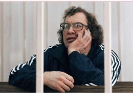 MMM - Vụ lừa đảo lớn nhất trong lịch sử hiện đại Nga