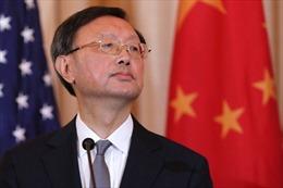 Quan chức ngoại giao hàng đầu Trung Quốc 'chìa nhành ôliu' tới chính quyền Mỹ