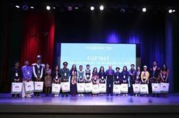 Uỷ ban Dân tộc gặp mặt các học sinh, sinh viên, thanh niên dân tộc thiểu số xuất sắc