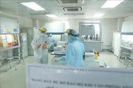 Chiều 5/2, Việt Nam ghi nhận thêm 19 ca mắc mới COVID-19 trong cộng đồng