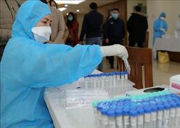 Sáng 30/3, Việt Nam không thêm ca mắc mới COVID-19, đã có 46.416 người được tiêm vaccine