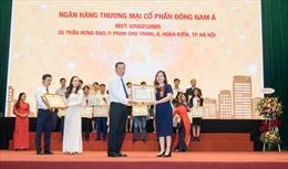 SeABank nhận bằng khen của Bộ Tài chính