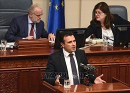 Macedonia ký nghị định thư gia nhập NATO
