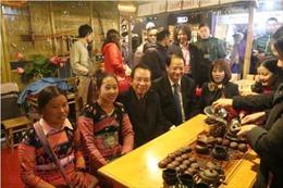 Những sản phẩm có chỉ dẫn địa lý góp mặt tại Hội chợ 'Đặc sản vùng miền Việt Nam'