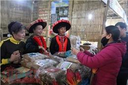 Triển lãm 'Mỗi làng một sản phẩm-OVOP 2018'