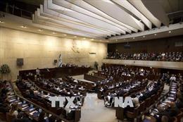 EU bày tỏ quan ngại về luật Quốc gia dân tộc Do Thái của Israel