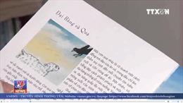 Đánh vần theo sách Tiếng Việt công nghệ giáo dục