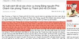 Kỷ luật nguyên Phó chánh văn phòng Thành ủy thành phố Hồ Chí Minh