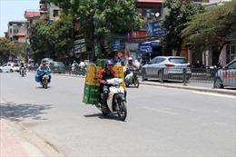 Thời tiết ngày 17/5: Nắng nóng gay gắt, nhiều nơi nhiệt độ trên 39 độ C