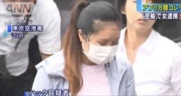 Cô gái Việt bị bắt vì vi phạm Luật kiểm dịch động vật của Nhật Bản