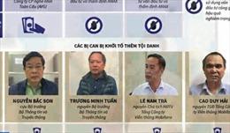 Truy tố 2 nguyên Bộ trưởng và 12 đồng phạm trong vụ MobiFone mua AVG