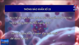 Thông báo khẩn số 23 tìm hành khách trên chuyến bay VN7198 từ Đà Nẵng đến Hà Nội