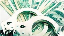 Công tác thanh tra, giám sát về phòng, chống rửa tiền được coi trọng