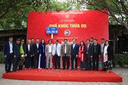 Gắn biển tuyến phố Khúc Thừa Dụ, Tú Mỡ và Nguyễn Quốc Trị tại quận Cầu Giấy