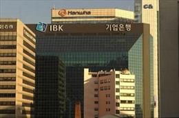 Bổ sung nội dung Giấy phép hoạt động của Ngân hàng Industrial Bank of Korea - Chi nhánh thành phố Hồ Chí Minh