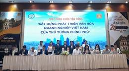 Hanoisme phát động Cuộc vận động xây dựng và phát triển văn hóa doanh nghiệp Việt Nam