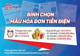 Công bố phát động chương trình Bình chọn mẫu hóa đơn tiền điện mới
