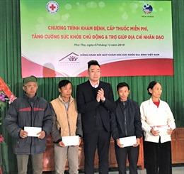 """Quỹ """"Chăm sóc Sức khỏe Gia đình Việt Nam"""""""