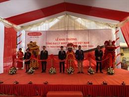 Dai-ichi Life Việt Nam khai trương Văn phòng thứ 22 tại Hà Nội