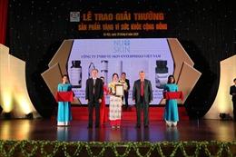 Nu Skin Việt Nam lần thứ 4 nhận giải 'Sản phẩm vàng vì sức khỏe cộng đồng'
