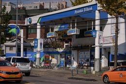 Giá dầu châu Á phục hồi nhưng triển vọng nhu cầu vẫn ảm đạm