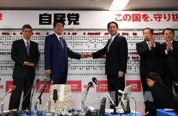 Cựu Ngoại trưởng Nhật Bản không ra tranh chức Chủ tịch LDP